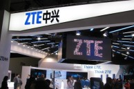 American Companies Cannot Export to ZTE for At Least Seven Years