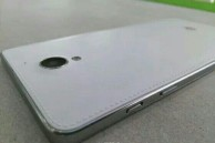Images of the Huawei Glory 3X leak out with a faux leather back similar to the Galaxy Note 3