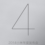 Xiaomi to unveil the Mi 4 on July 22