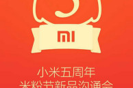 Xiaomi could launch a new smartwatch and more at March 31 event