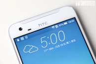 HTC teases new device announcement for December 24, could be the One X9
