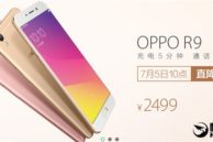 Oppo R9 Gets a Drastic Price Cut in China to Take on the Vivo X7