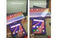 New Leaked Video Shows LG Wing's T-Shaped Swivelling Display in Action